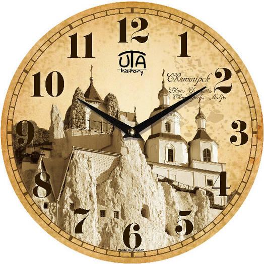 """Настенные часы 330Х330Х30мм """"СВЯТОГОРСК"""" [МДФ, Открытые]"""