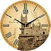 """Настенные часы 330Х330Х30мм """"ЯЛТА"""" [МДФ, Открытые]"""