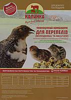 Комбикорм для перепелов ТМ «Калинка» Для молодняка перепела 25 кг