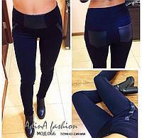 Женские стильные лосины с карманами + большие размеры (2 цвета)