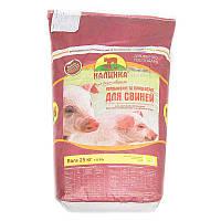 Комбикорм для свиней от 60 кг ТМ «Калинка» Откормочный для свиней 25 кг