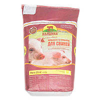 Комбикорм для свиней ТМ «Калинка» Для супоросных свиноматок 25 кг