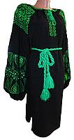 """Жіноче вишите плаття """"Мегал"""" (Женское вышитое платье """"Мегал"""") PR-0010"""
