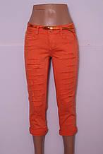 Капри молодежные рваные оранжевые