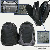 """Молодежный рюкзак Josef Otten """"Sport black"""", 3 отделения, отд. для ноутбука, органайзер"""