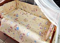 """Защита, мягкие бортики в детскую кроватку """"Мишка с пчелкой на облачке"""" бежевая"""
