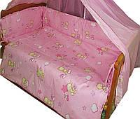 """Защита, мягкие бортики в детскую кроватку """"Мишка с пчелкой на облачке"""" розовая"""