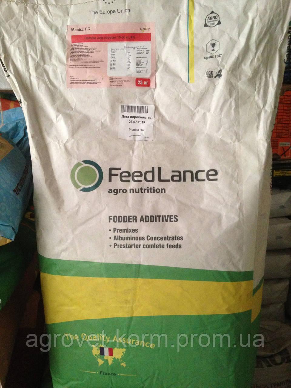 Агроветатлантик Feedex G 100% ЕКО ( 0-7 днiв) для бройлера,25 кг