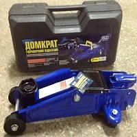 Домкрат гидравлический подкатной 2т VITOL ТА82007S / 300мм/ кейс/ 6,3 кг