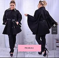 Короткое кашемировое пальто большого размера на пуговицах