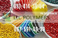 Продаю вторичную гранулу ПЭНД марки ПНД 273, ПНД 273-83, ПНД 276, ПЭ2НТ76-17, ПНД 277, ПЭ2НТ22-12, ПНД 293