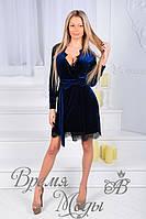 Бархатное платье халат. Синий, 3 цвета.