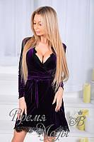 Бархатное платье халат. Фиолетовый, 3 цвета.