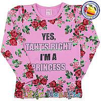 Весенняя кофточка с цветами для девочек от 5 до 8 лет (5027-4)