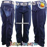 Классические Синие Джинсы с поясом для мальчиков от 8 до 12 лет (5019)