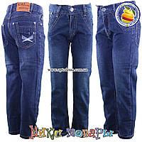 Синие джинсы для мальчиков от 8 до 13 лет (5016)
