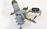 Тренажер для растяжки ног LEG STRETCHER AX3001