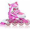 Роликовые коньки 5982 розовые S