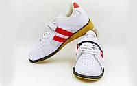 Штангетки, обувь для тяжелой атлетики Кожа