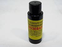 Лозеваль, противовирусный, антибактериальный, иммуностимулирующий препарат  для птицы 30 мл