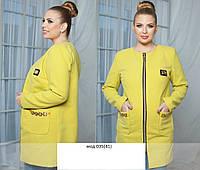 Пальто батал мод 035(41)