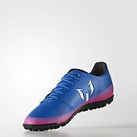 Футбольная обувь для мужчин Adidas MESSI 16.3 TF S77051 - 2017