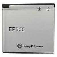 Аккумулятор original Sony Ericsson E15i SK17i ST15i ST17i WT19i EP500 EP-500