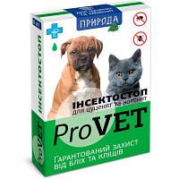 Природа Инсектостоп  ProVET капли антиблошиные для щенков и котят, 1 пипетка