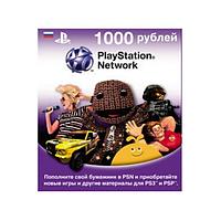 Карта оплаты для PlayStation Network 1000 руб. (RU)