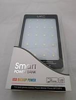 Power bank UKC Smart - солнечная батарея15 000 мАч.