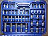 Набор инструментов King Roy 108 предметов (108MDA), фото 2