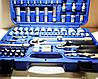 Набор инструментов King Roy 108 предметов (108MDA), фото 3