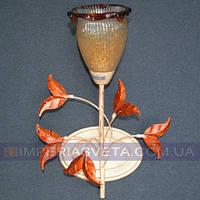 Декоративное бра, светильник настенный IMPERIA одноламповое LUX-452226