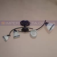 Люстра припотолочная IMPERIA четырехламповая LUX-511445