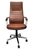 Кресло IRIS STEEL CHROME (ANYFIX) P ECO-21 1.031