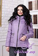 Стильная женская демисезонная куртка сиреневого цвета (р. 44-58) арт. 925 Тон 22