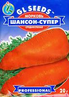 Насіння моркви Шансон супер 20 г