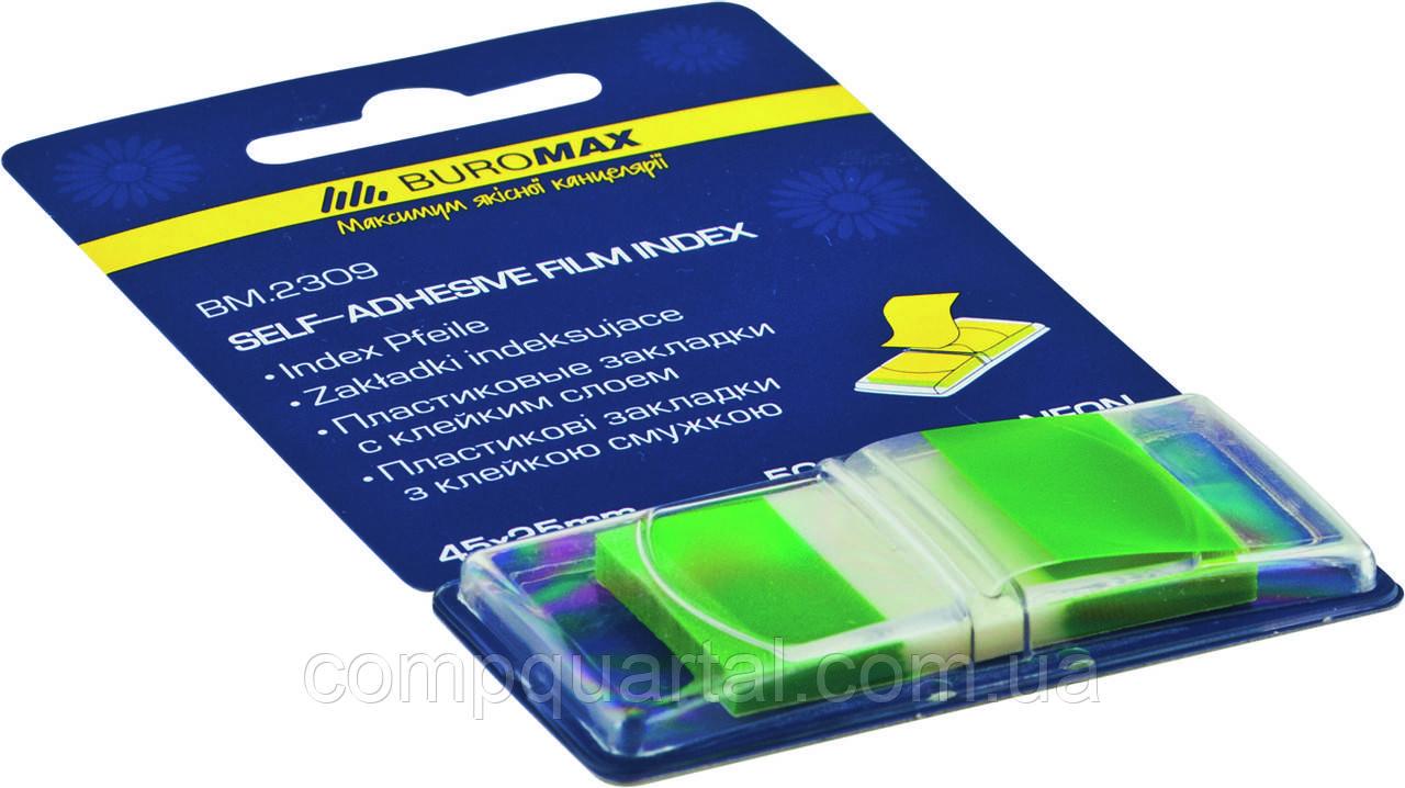 Стікер-закладки BUROMAX Неон 2309-04 зелені 45Х25мм 50 арк.