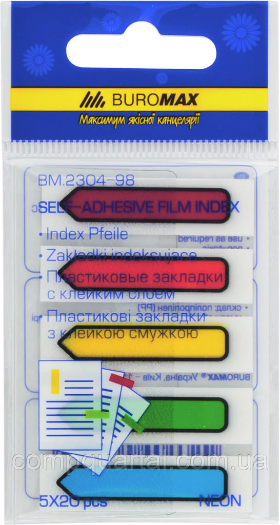 Стікер-закладки BUROMAX Неон 2304-98 45Х12мм  5х20 арк.