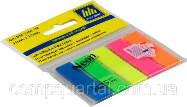 Стікер-закладки BUROMAX Неон 2302-98 45X12мм пластикові