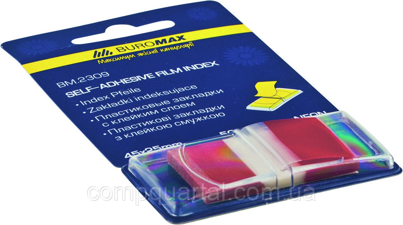 Стікер-закладки BUROMAX Неон 2309-05 червоні 45Х25мм 50 арк.