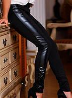 Лосины с кожаными вставками (Код 031) ОВ
