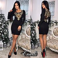 Черное платье с вышивкой и камнями про-во Турция