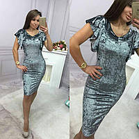 Платье мраморный замш