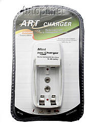 Зарядное устройство ART Charger M-106 для аккумуляторных батареек AA/AAA/9V Ni-Cd - Ni-mH