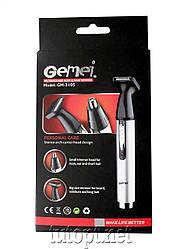 """Триммер """"Gemei"""" GM-3105, 3 уровня стрижки, аккумуляторный, с насадкой для носа и ушей."""