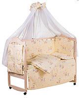 Защита в детскую кроватку, бортики в кроватку для новорожденных