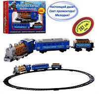 Железная дорога Голубой вагон 282 см (дым, свет, звук) 70144
