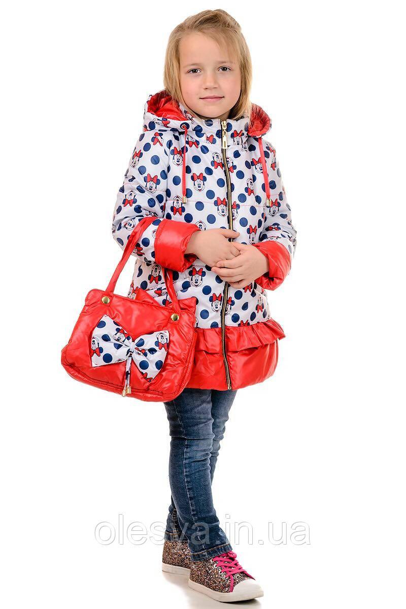 Детская демисезонная куртка на девочку синтепон плащевка Размеры 26-30 С сумочкой