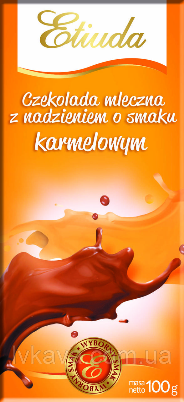 https://images.ua.prom.st/674347274_w640_h640_czekolada_mlec__lowa_9647q.jpg